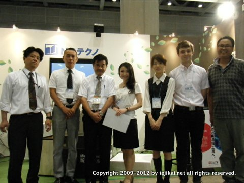 東京国際ブックフェア TIBF2012
