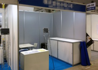 exhibits_systemb_sample