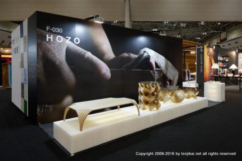 hozo_001