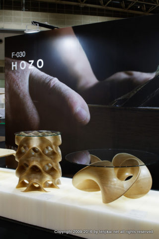 hozo_003